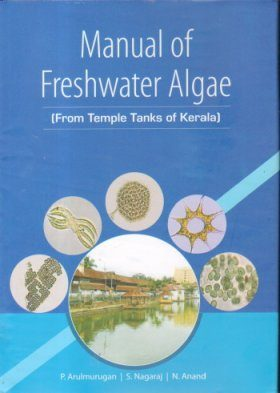 Manual of Freshwater Algae (from Temple Tanks of Kerala)