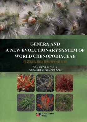 Genera and a New Evolutionary System of World Chenopodiaceae