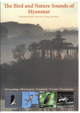 The Bird and Nature Sounds of Myanmar (DVD-ROM)
