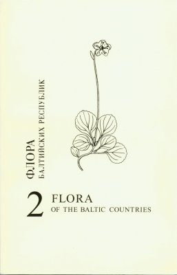 Flora of the Baltic Countries, Volume 2: Compendium of Vascular Plants [English / Russian]