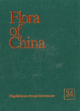 Flora of China, Volume 24: Flagellariaceae-Marantaceae