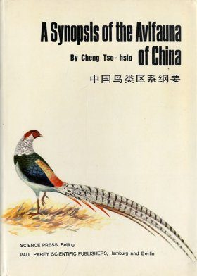 A Synopsis of the Avifauna of China
