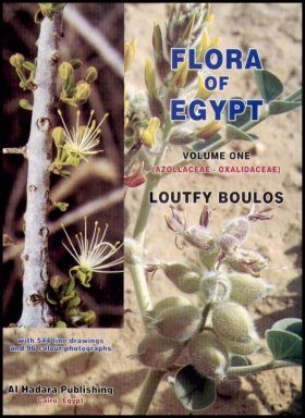 Flora of Egypt, Volume 1: Azollaceae-Oxalidaceae