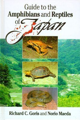Guide to the Amphibians and Reptiles of Japan