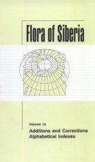 Flora of Siberia, Volume 14: Additions and Corrections, Alphabetical Indexes