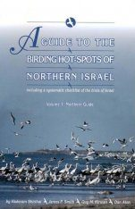 A Guide to the Birding Hotspots of Northern Israel Image