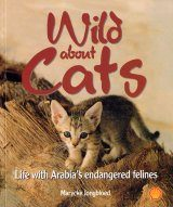 Wild About Cats Image