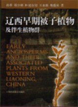 Early Angiosperms and their Associated Plants from Western Liaoning, China