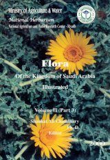 Flora of the Kingdom of Saudi Arabia, Volume 2, Part 3