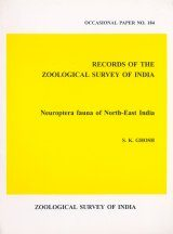 Neuroptera Fauna of North-East India