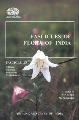 Fascicles of Flora of India, Fascicle 23