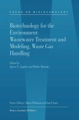Biotechnology for the Environment: Wastewater Treatment and Modelling, Waste Gas Handling