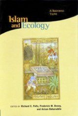 Islam and Ecology Image