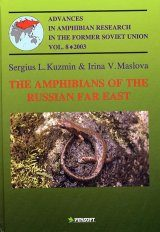 Advances in Amphibian Research in the Former Soviet Union, Volume 8: Amphibians of the Russian Far East Image