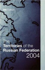 The Territories of the Russian Federation 2004