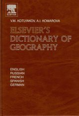 Elsevier's Dictionary of Geography Image