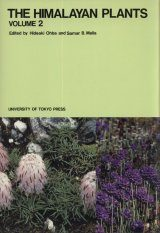 The Himalayan Plants, Volume 2