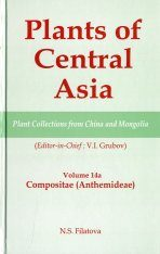 Plants of Central Asia, Volume 14A: Compositae (Anthemideae) Image