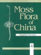 Moss Flora of China, Volume 4 Image