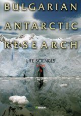 Bulgarian Antarctic Research, Life Sciences Volume 5