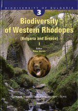 Biodiversity of Western Rhodopes, Part 1 Image