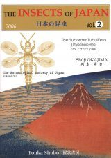 The Insects of Japan, Volume 2