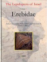 The Lepidoptera of Israel, Volume 1: Erebidae Image