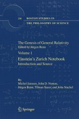The Genesis of General Relativity