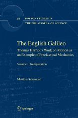 The English Galileo Image