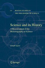 Science and History Image