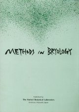 Methods in Bryology
