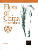Flora of China Illustrations, Volume 22