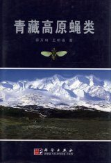 Flies of the Qinghai-Xizang Plateau (Insecta: Diptera) [Chinese]