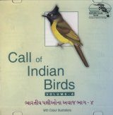 Call of Indian Birds Vol. 4 Image