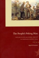 The People's Peking Man