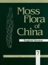 Moss Flora of China, Volume 7 Image