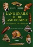 Land Snails of the Land of Israel