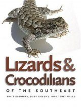 Lizards & Crocodilians of the Southeast