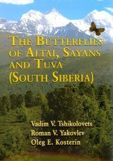 The Butterflies of Altai, Sayans and Tuva (Southern Siberia) Image
