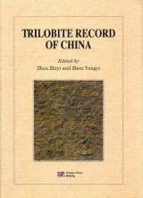 Trilobite Record of China
