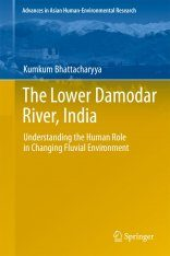 The Lower Damodar River, India