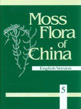 Moss Flora of China, Volume 5 Image
