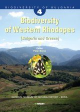 Biodiversity of Western Rhodopes, Part 2 Image
