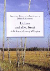 Lichens and Allied Fungi of the Eastern Leningrad Region