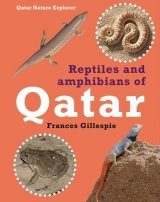 Reptiles and Amphibians of Qatar Image