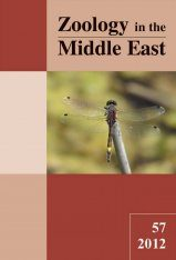 Zoology in the Middle East, Volume 57 Image