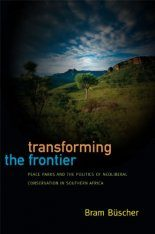 Transforming the Frontier