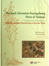 The Early Devonian Posongchong Flora of Yunnan