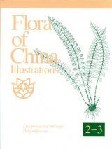 Flora of China Illustrations, Volume 2-3