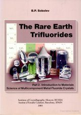 The Rare Earth Trifluorides, Part 2: Introduction to Materials Science of Multicomponent Metal Fluoride Crystals